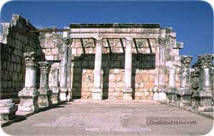 The ruins of a Synagogue in Capernaum - photo from FreeStockPhotos.com