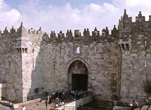 Damascus Gate of Jerusalem - photo (cropped) from FreeStockPhotos.com