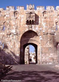 Lions Gate of Jerusalem - photo (cropped) from FreeStockPhotos.com