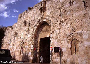 Zion Gate of Jerusalem - photo from FreeStockPhotos.com