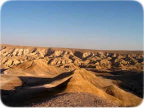 Photo of Negev desert - Copyright Eyalos
